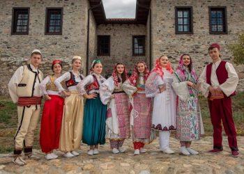 Bošnjaci prizrensko-dragaške regije u narodnoj nošnji